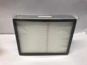 BARCO OV-808 AIR DUST PROJECTOR FILTER