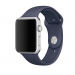 APPLE WATCH 42MM MDNGHT BLUE MLL02ZM/A